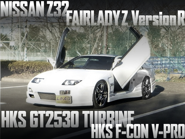 GT2530タービンVプロ制御!BWSドアKIT!Z32日産フェアレディZバージョンRの国内中古車を掲載
