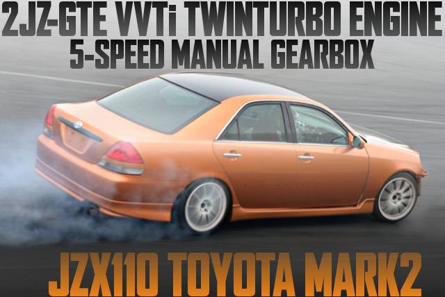 VVTi仕様2JZツインターボエンジン5速MT仕上げ!JZX110型トヨタ・マーク2の国内車両物件(部品取りカテゴリー)を掲載