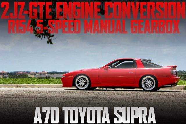 2JZ-GTEエンジン改ビッグシングルタービン!R154型5速マニュアル!A70型トヨタ・スープラのアメリカ中古車を掲載
