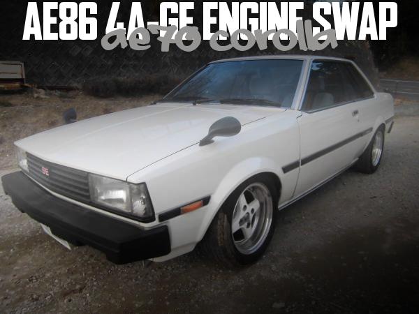 AE86流用4AGエンジン、5速マニュアル、足回りデフ移植仕上げ!トヨタAE70カローラ2ドアHTの国内中古車を掲載