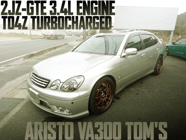 改造費1000万円!2JZ改3.4LエンジンTO4ZタービンVプロ制御!サード強化AT!16系アリストVA300トムスの国内中古車を掲載