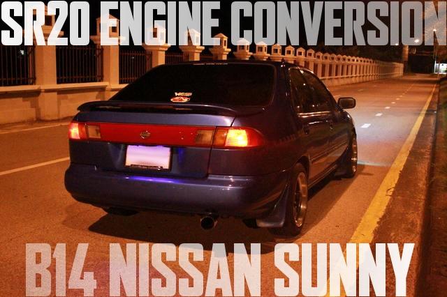 SR20DEエンジンスワップ!マニュアルシフト仕上げ!B14日産サニー4ドアセダンのタイ中古車を掲載