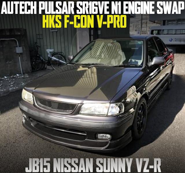 オーテックN15パルサー用N1仕様SR16VEエンジン移植!HKS金プロ現車セッティング!B15日産サニーVZ-Rの国内中古車を掲載