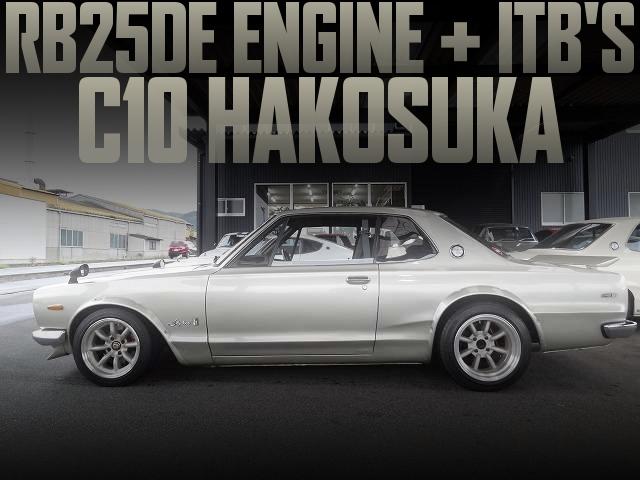 RB25DEエンジン換装!独立スロットルスポーツインジェクション!C10ハコスカGT-R仕様の国内中古車を掲載