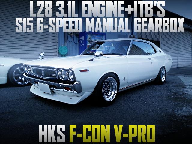 L28改3.1Lエンジン+S15用6速マニュアル!スポーツインジェクション化HKS金プロ制御!KHC130日産ローレルの国内中古車を掲載