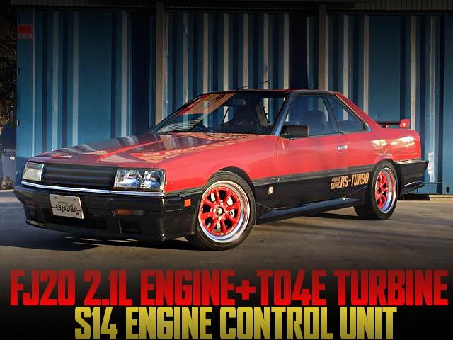 FJ20改2.1LエンジンTO4Eウエストゲートターボ!S14用ECUセッティング!DR30日産スカイライン2ドアRSターボの国内中古車を掲載