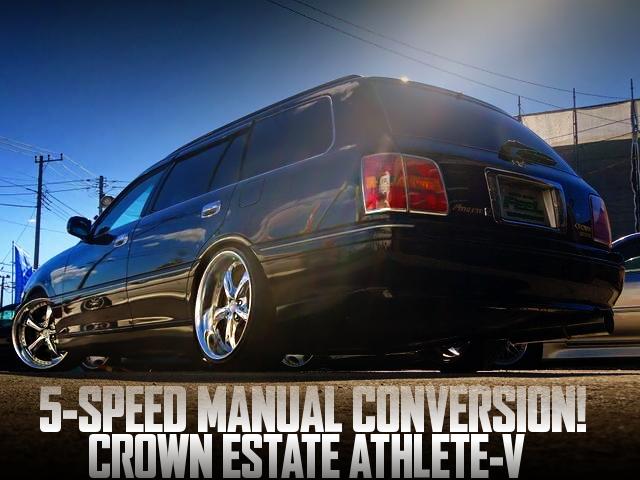 5速マニュアルミッション変更!JZS171W型クラウンエステート・アスリートVプレミアムスポーツセレクションの国内中古車を掲載