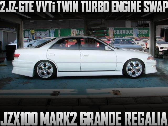 2JZ-GTE型VVTi仕様3リッターツインターボエンジン移植!5MT!JZX100型マークIIグランデ・レガリアの国内中古車を掲載