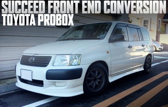 サクシード顔面移植仕上げ!NCP55V型プロボックスバンDXの国内中古車を掲載