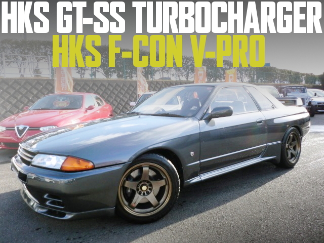 HKS関西(KANSAIサービス)製作!GT-SSタービン金プロ制御!ブレンボブレーキ!BNR32日産スカイラインGT-Rの国内中古車を掲載