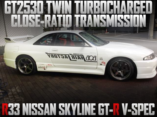 GT2530ツインターボ!純正加工クロスミッション!スポット増しボディ!BCNR33日産スカイラインGT-R Vスペックの国内中古車を掲載