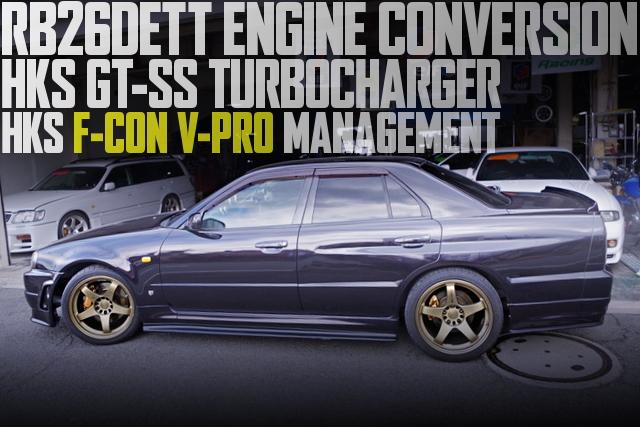 RB26エンジン公認GT-SSタービンVプロ制御!ブリスターフェンダー加工!ENR34日産スカイライン4ドアの国内中古車を掲載