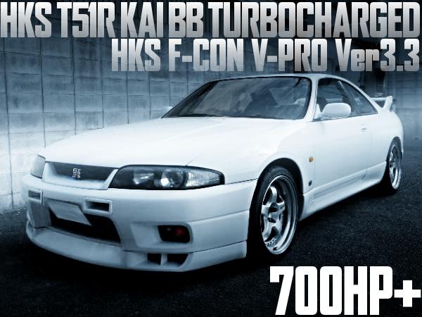 700馬力オーバー!T51Rビッグシングルタービン金プロ制御!BCNR33日産スカイラインGT-Rの国内中古車を掲載