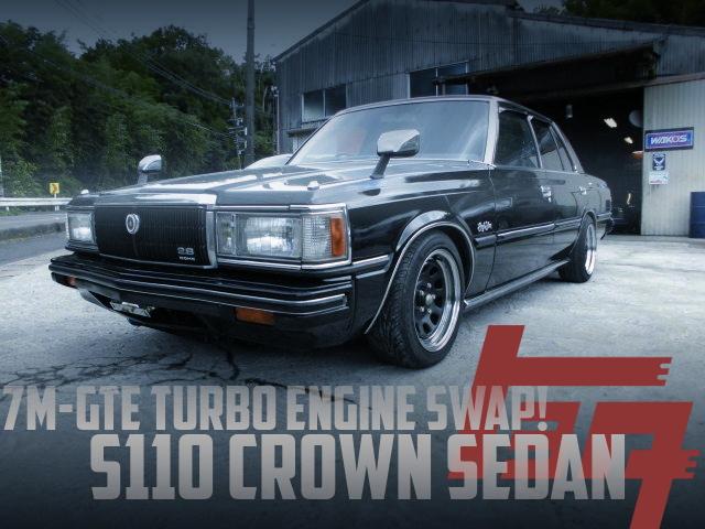 7M-GTE型3000ccターボエンジンスワップ!ベンコラ!S110後期クラウンセダンの国内中古車を掲載