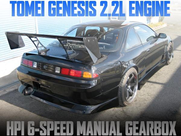 2.2L東名GENESISエンジン搭載!HPI強化6速ミッション!パワーFC制御!S14日産シルビアの国内中古車を掲載