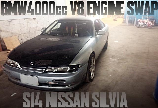 BMW540i用M60B40型4リッターV8エンジン移植!BMW530i用5速MT組み合わせ!S14日産シルビアのイギリス中古車を掲載