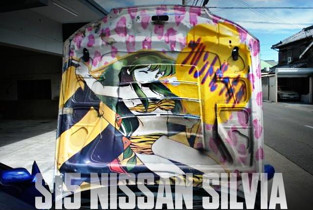 うる星やつら「ラムちゃん」仕上げ!東名レイテック制御!S15シルビアの国内中古車を掲載