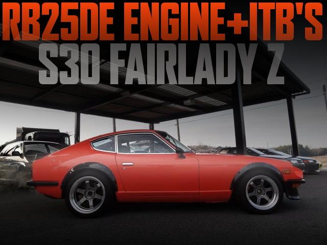 RB25DEエンジン+スポーツインジェクション!S30フェアレディZの国内中古車を掲載