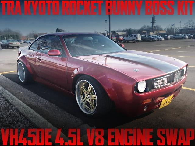TRA京都BOSSキットフェイス化!VH45DE型V8エンジン移植!S14日産240SXのアメリカ中古車を掲載