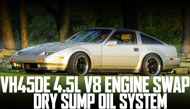 ドライサンプ化!VH45DE型4.5リッターV8エンジン搭載!日産300ZX(Z31系フェアレディZ)のアメリカ中古車を掲載