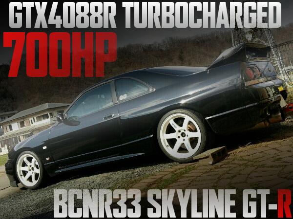 700馬力!GTX4088Rタービン!GCGエキマニ+HKSゲート!Vプロ制御!BCNR33日産スカイラインGT-Rの国内中古車を掲載