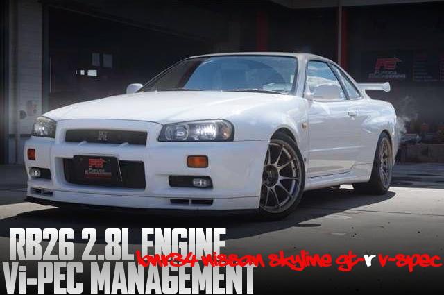 RB26DETTエンジン改HKS製2.8Lキット+Vカム!APEXiタービン!ViPEC制御!BNR34日産スカイラインGT-R・Vスペックの国内中古車を掲載