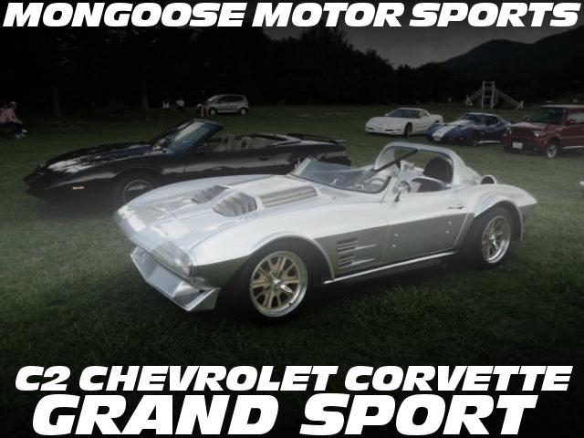 映画ワイルドスピードMEGAMAX仕様!本国マングースモータースポーツ製作!C2コルベット・グランドスポーツの国内中古車を掲載