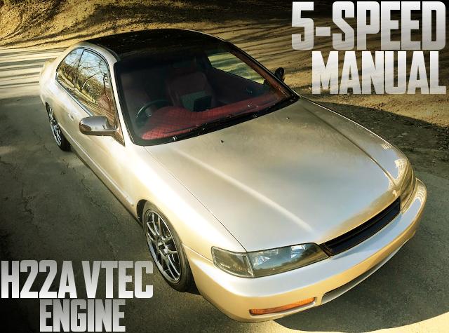 5速マニュアル化!F22BからH22A型VTECエンジン変更!CD7型ホンダ・アコードクーペの国内中古車を掲載