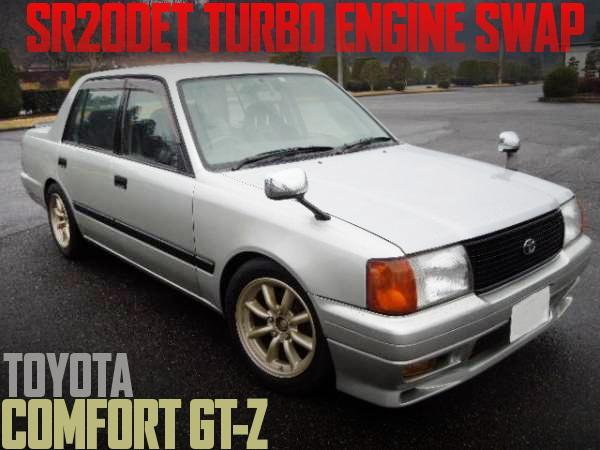 日産SR20ターボエンジンスワップ!GT2510タービン装着!限定車SXS型コンフォートGT-Zの国内中古車を掲載