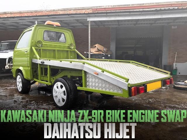 カワサキ・ニンジャZX-9R用899ccバイクエンジン移植!7代目ダイハツ・ハイゼットのイギリス中古車を掲載
