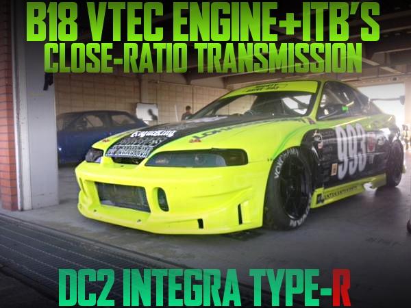 戸田ピストン組み込みB18系VTECエンジン+独立スロットル!クロスMT!DC2型インテグラ・タイプRの国内中古車を掲載