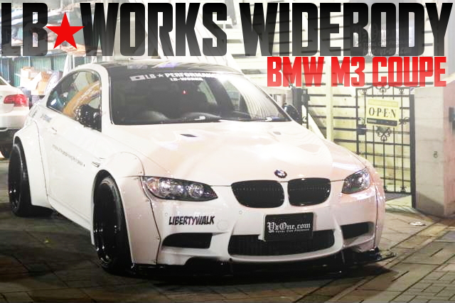 LBパフォーマンス!LB-WORKSワイドボディ!E92系BMW・M3クーペ(DCTドライブロジック)の国内中古車を掲載