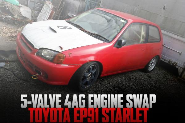 フル補強!4スロ5バルブ4AGエンジン搭載!サーキット仕様!EP91スターレットの国内中古車を掲載