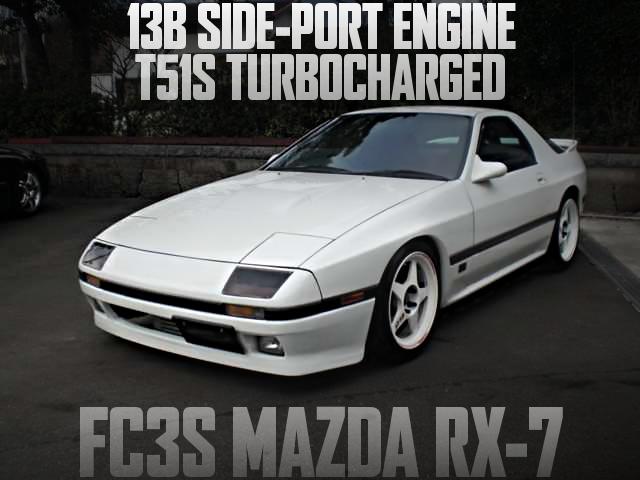 13Bサイドポート+T51Sウエストゲートターボ!HKS銀プロ制御!FC3S型MAZDAサバンナRX-7の国内中古車を掲載