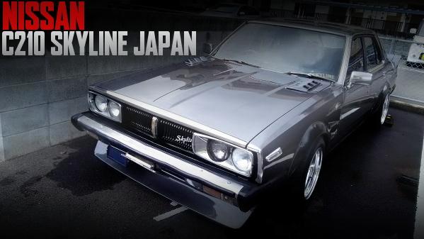 ローレルガメラ顔仕上げ!HGC210日産スカイライン4ドアジャパンの国内中古車を掲載