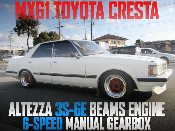 ALTEZZA流用デュアルVVTi仕様3S-GEエンジン+6速マニュアル移植!MX61型クレスタの国内中古車を掲載