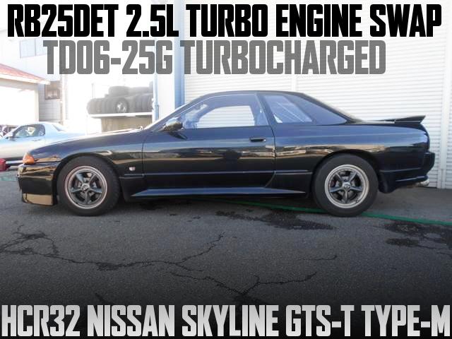 RB25DETエンジン公認!TD06-25GタービンVプロ制御!R32日産スカイライン2ドアGTS-tタイプMの国内中古車を掲載