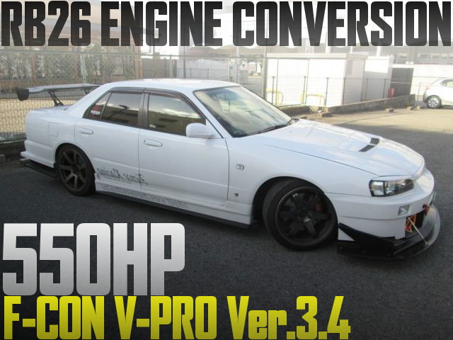 550馬力!RB26エンジン改タービン交換仕上げ!Vプロ3.4制御!R34日産スカイライン4ドアの国内中古車を掲載