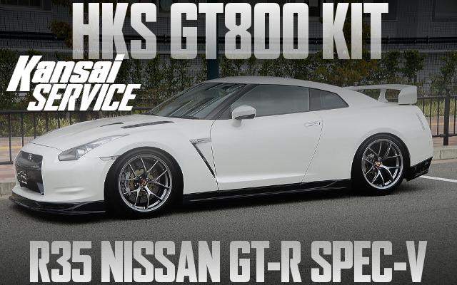 800HP+!Kansaiサービス製作!HKS製GT800キット!HKSピストン+コンロッド+カム!R35日産GT-RスペックVの国内中古車を掲載