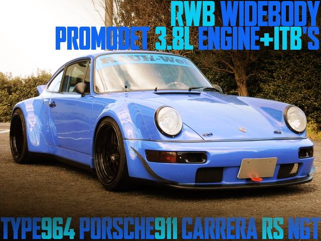 RWBワイドボディ!PROMODETチューン!3.8Lエンジン+6連スロ!MOTEC制御!964型ポルシェ911カレラRS-NGTの国内中古車を掲載