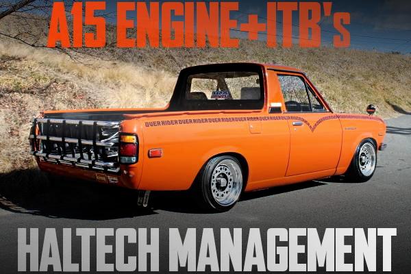 A15エンジン改4連スロットル!ハルテック制御!B122日産サニートラックの国内中古車を掲載