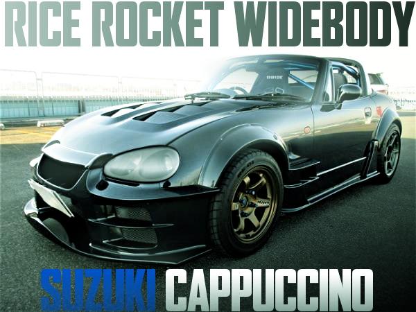 RICE ROCKETワイドボディ!F6A改HT07タービンeマネージ制御!スズキ・カプチーノの国内中古車を掲載