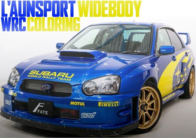 ラアンスポーツワイドボディ!WRCレプリカカラーリング!GDB型インプレッサWRX・STiの国内中古車を掲載