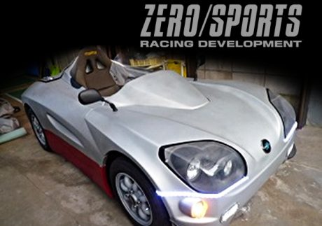 ZERO-SPORTS製EVスポーツカー!希少ゼロスポーツ・エレクシードRSの国内中古車を掲載