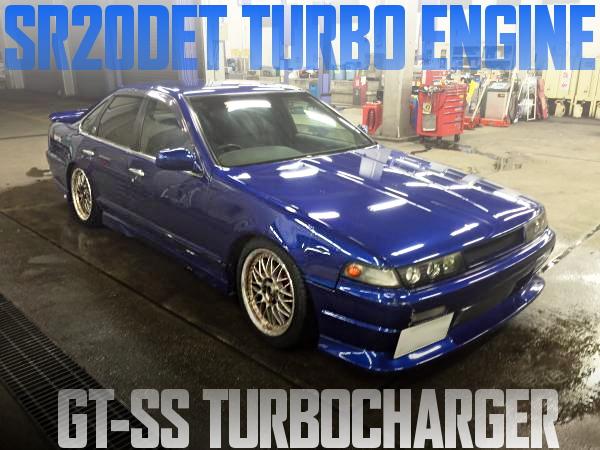 SR20DETエンジン改GT-SSタービン!パワーFC「テックアート」セッティング!A31日産セフィーロの国内中古車を掲載