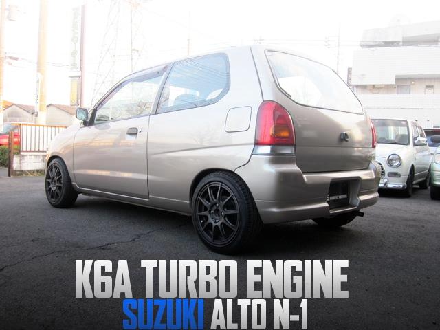 K6Aターボエンジンスワップ!5代目スズキ型アルトN-1の国内中古車を掲載