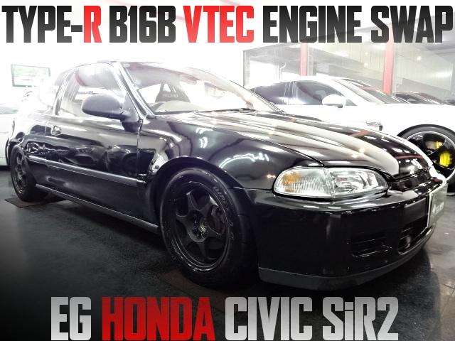 タイプR用B16B型VTECエンジン換装!7点式ロールバー!EG型シビックSiRIIの国内中古車を掲載