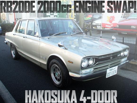 NA!RB20DE型2000ccエンジン公認!5速MT組み合せた!C10ハコスカ4ドアの国内中古車を掲載