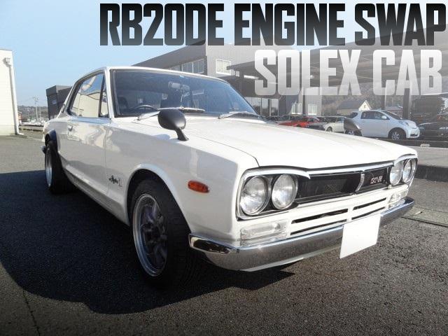 RB20エンジン移植!ソレックスキャブ+ステンたこ足!C10ハコスカ(スカイライン)の国内中古車を掲載