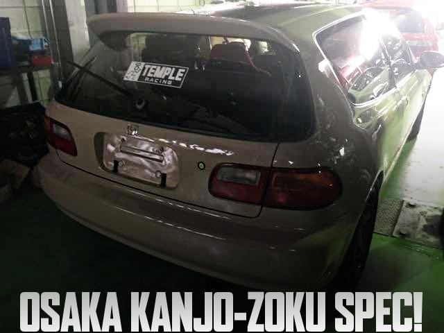大阪環状族スペック仕上げ!EG型ホンダ・シビックSiRIIの国内中古車を掲載
